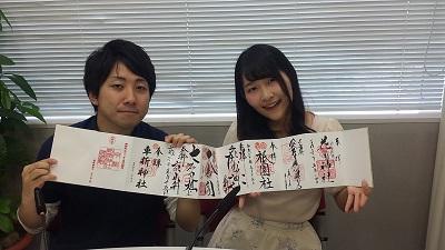 山井・大石らじぽ♯5.jpg