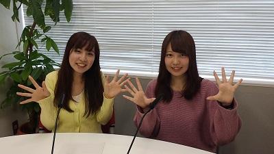 永坂・和田らじぽ02.jpg