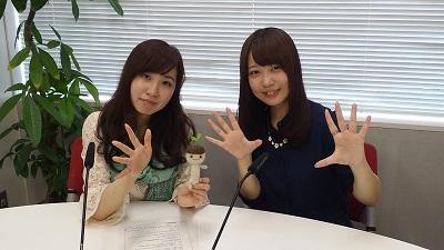 永坂_らじぽ01.jpg
