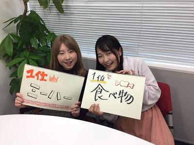 玉田・大石らじぽ♯01.jpg