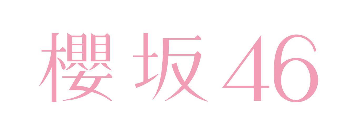 ロゴ_文字.jpg