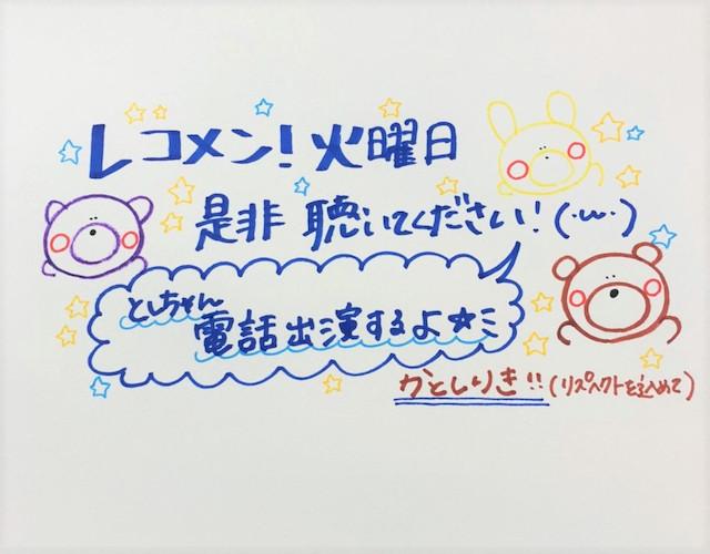 200407_1.jpeg