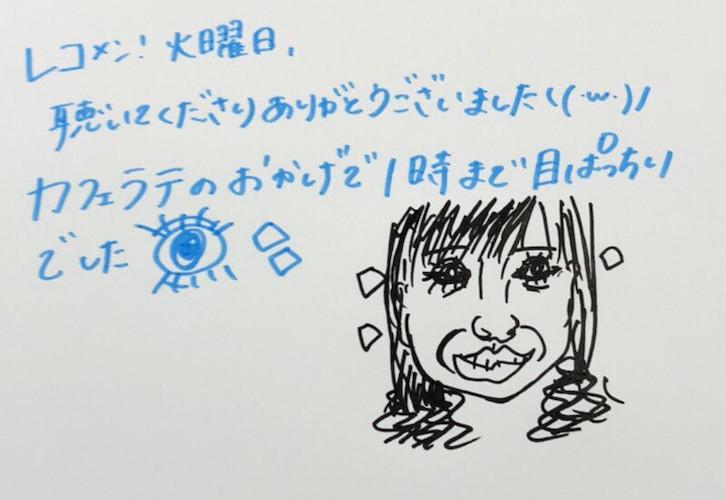 200407_2.jpeg