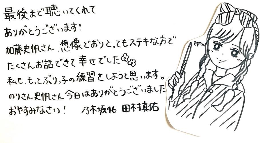 200609_4.jpeg