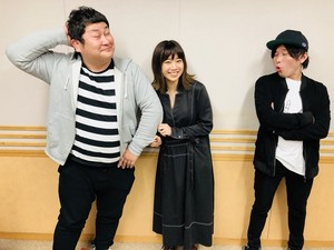 MOSHIMO.jpg