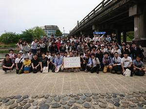 京都集合.JPG
