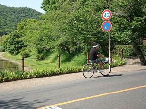 サイクリング.JPG