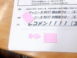 カタヌキ2.jpg