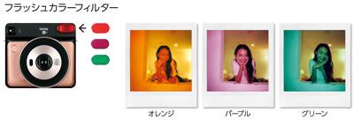 SQ6_under.jpg