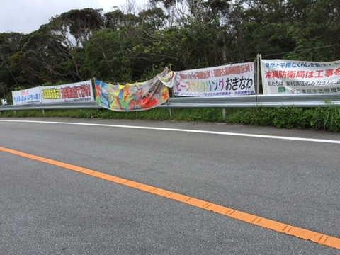 高江の風景.JPG