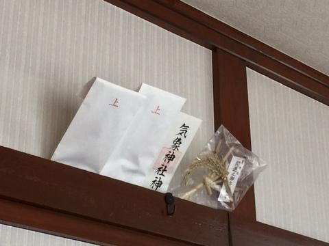 中島さん宅の気象神社.JPG