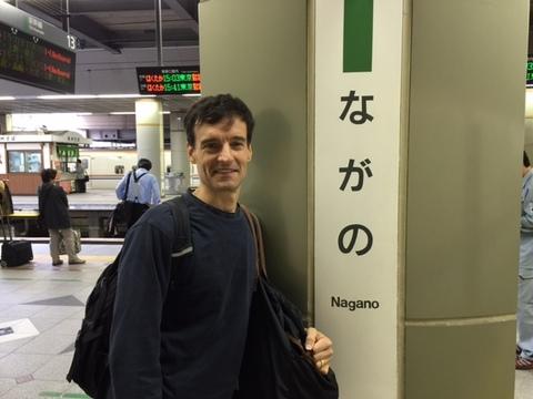 原田さん宅の長野駅.JPGのサムネール画像