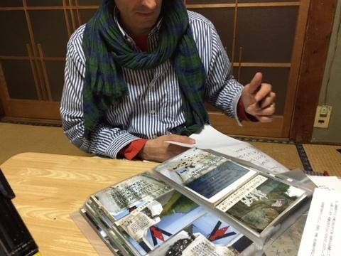 秋草さんの写真集.JPG
