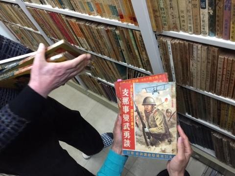 山中さんの書庫本2.JPGのサムネール画像のサムネール画像のサムネール画像