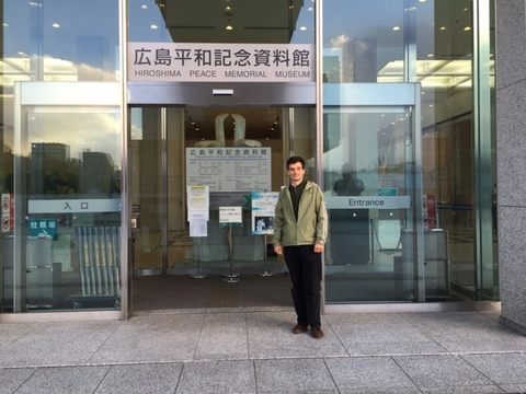 平和祈念資料館.JPG