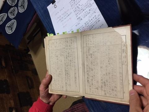 決戦日記.JPG