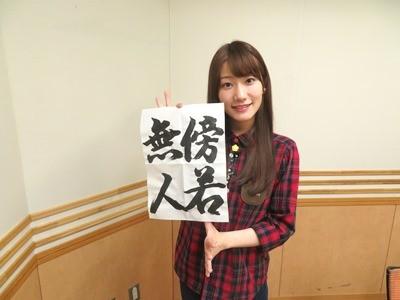 岡咲美保の画像 p1_27