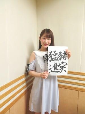 岡咲美保の画像 p1_12