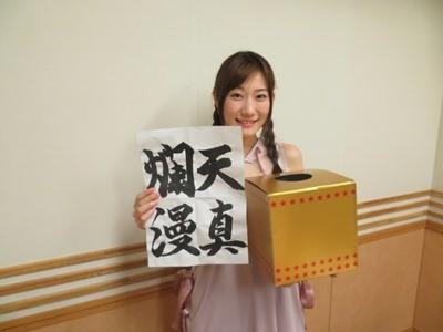 岡咲美保の画像 p1_37