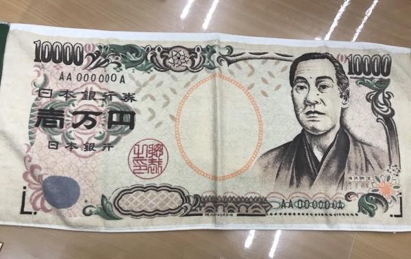 お札の関する商品 (2).jpg