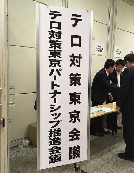 さきどりちゃん20190516 (2).jpg