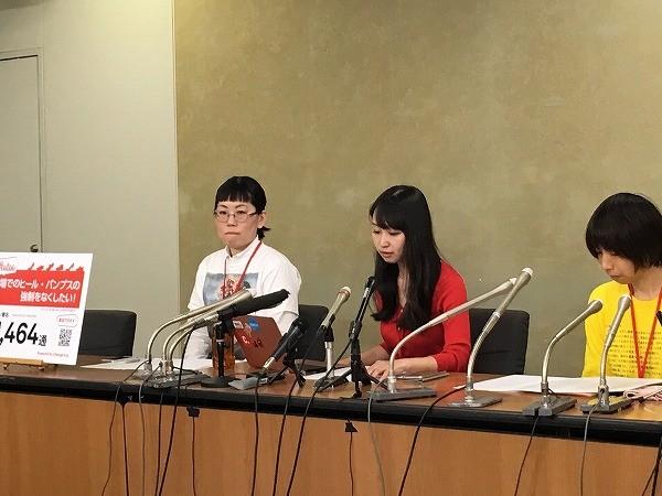 さきどりちゃん20191203 (2).jpg
