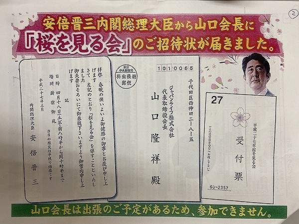 さきどりちゃん20191203 (7).jpg