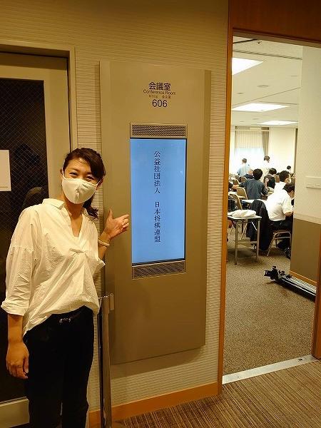 さきー20200709 (8).jpg