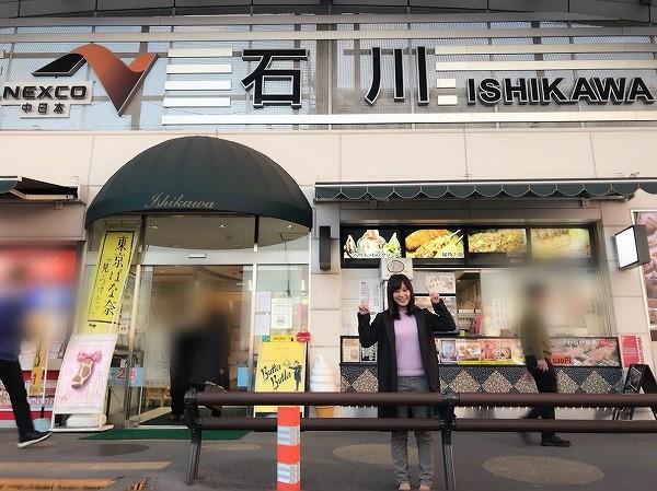 しのちゃん20181227.jpg