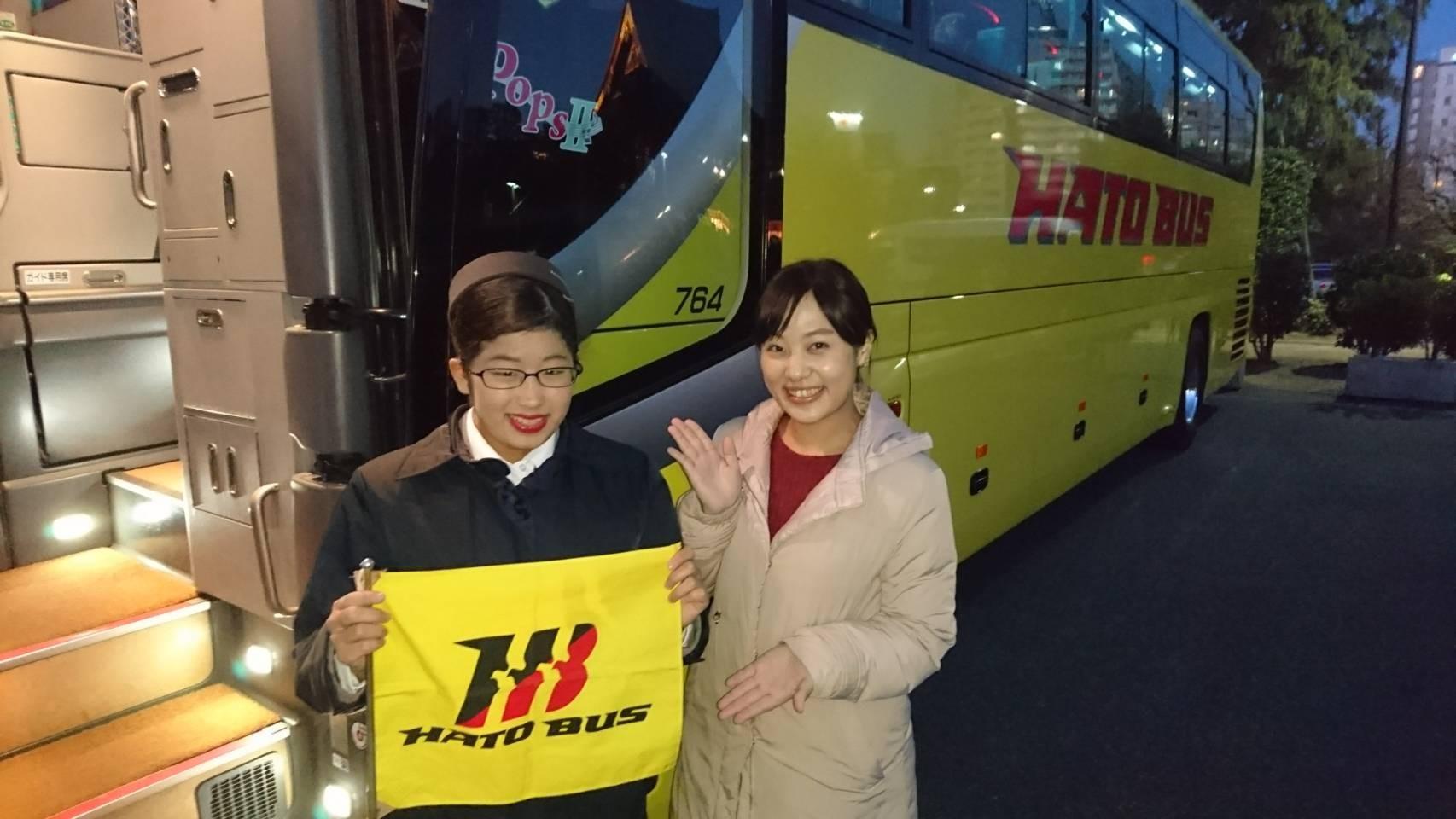 はとバス4.JPG