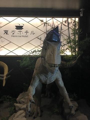 ガソサウルス.jpg