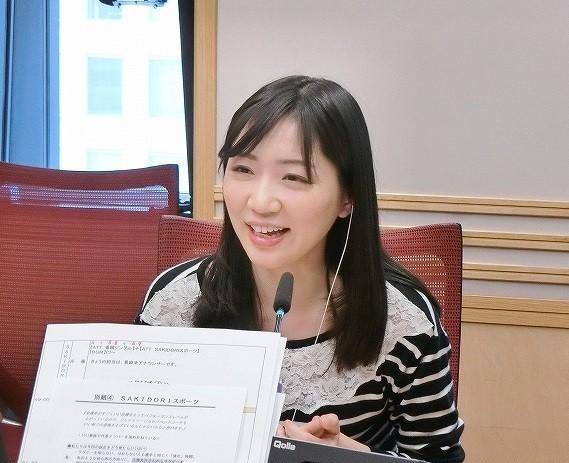 サキドリちゃん20190418 (4).jpg