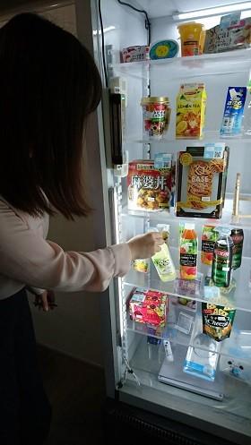 サキドリ・無人コンビニ20180606 (3).jpg