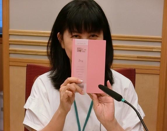 サキドリ最前線20190912 (2).JPG