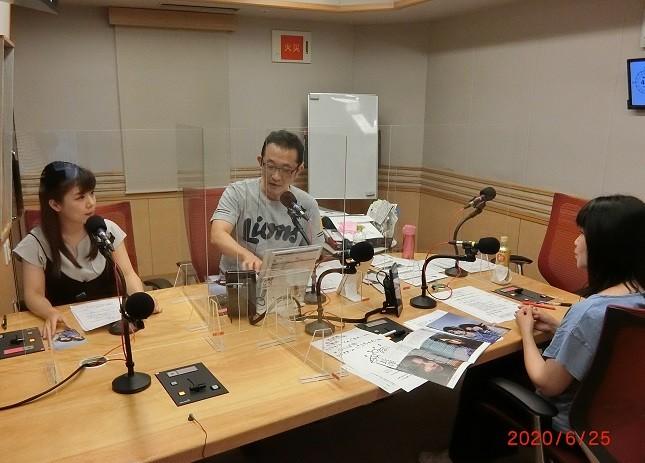 サキドリ最前線20200625 (1).JPG