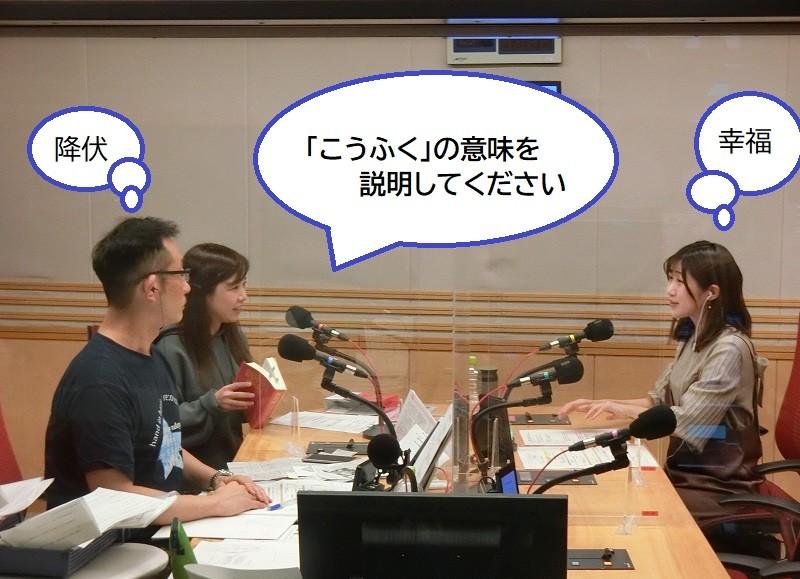 サキドリ最前線20201109 (1).JPG