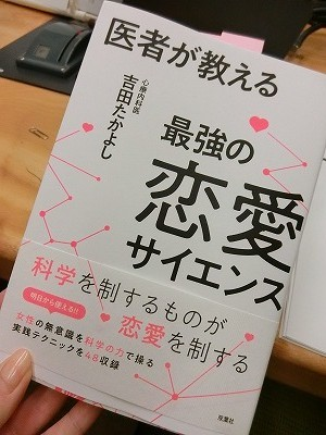 サキドリ画20180822 (9).jpg