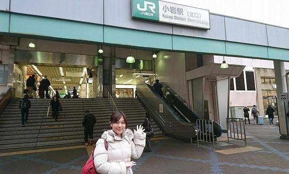 サキドリ!2019213 (1).jpg