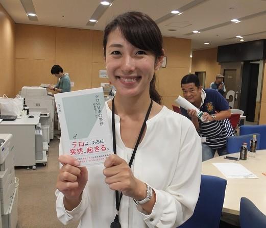 サキドリ2017-1011 (6).JPG