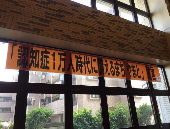 サキドリ2018―0524 (3).jpg