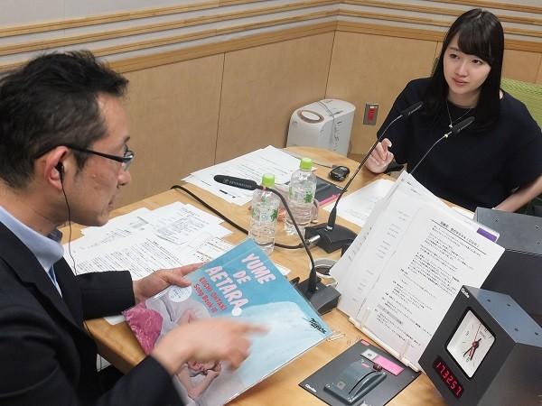 サキドリ2018315 (2).JPG