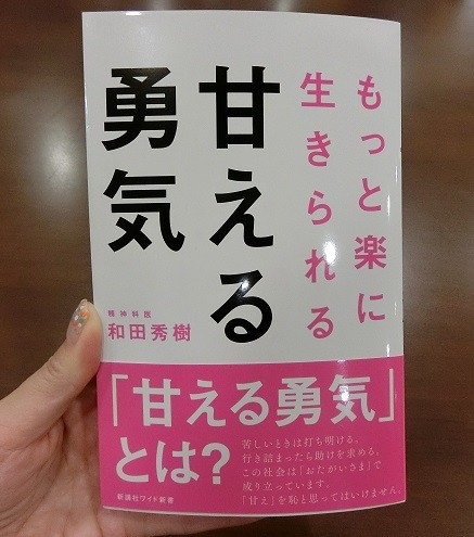 サキドリ20190801 (3).JPG