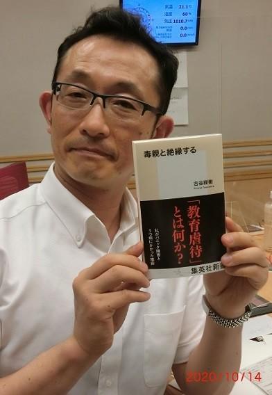 サキドリ20201014 (6).JPG