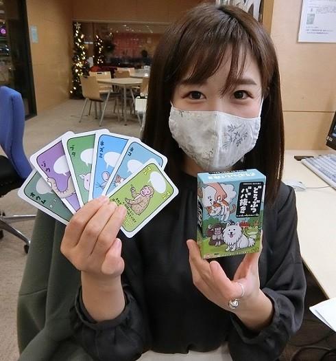 サキドリ20201123 (3).JPG