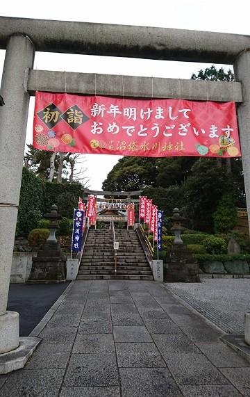 サキ20191230 (10).jpg
