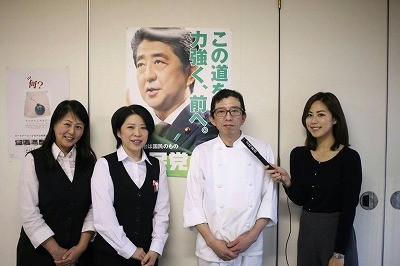 ナマチュウ食堂対決 (2).jpg