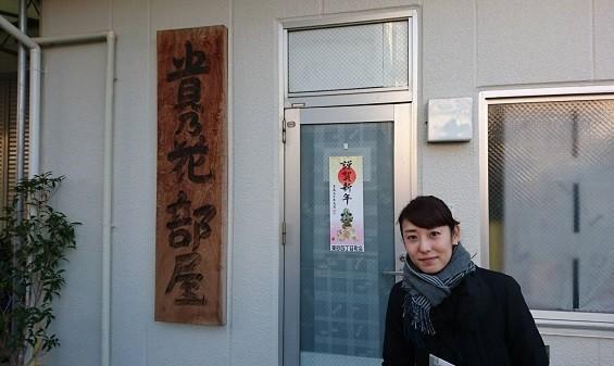 ナマチュウ2018104.jpg