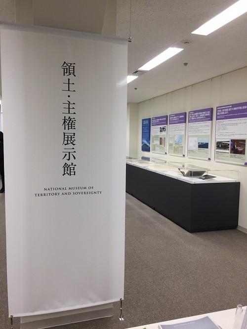 ナマチュウ2018125.jpg