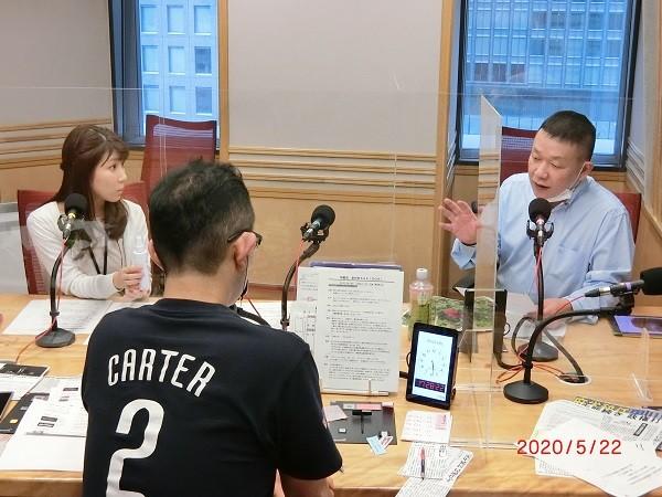 ビジネス先取り20200522 (2).JPG