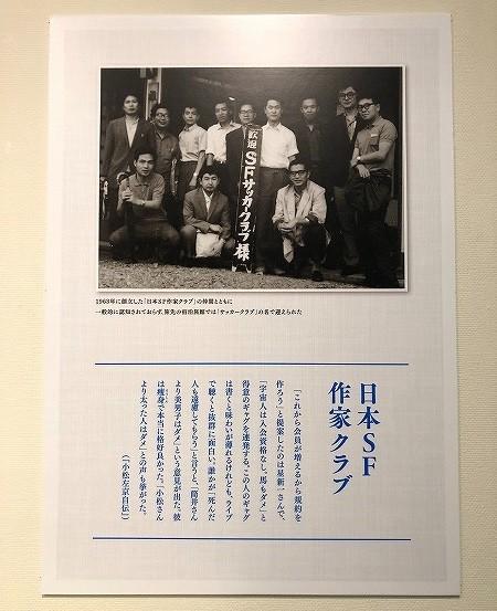 ビンさんアネックスコラム20191217 (1).jpg